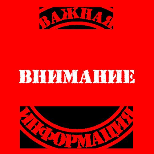 """Спортивный клуб """"ЭЛЛАДА"""" работает в прежнем режиме."""